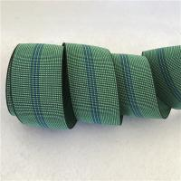 Buy cheap Furniture Webbing Straps Elongation from 40% to 100% Upholstery Webbing Straps from wholesalers