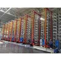 Buy cheap AS/RS Material Handling System Logistics Stacker Crane Automated Storage and from wholesalers