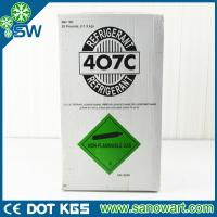 China Professional factory R407C refrigerant gas OEM sevice on sale