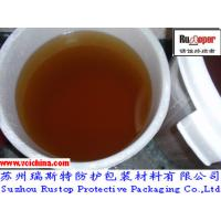 China High Efficiency Water-solubility VCI Liquid in China on sale