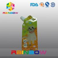 China Special Type Juice / Beverage Packaging Side Gusset Pouches With Metal Ring on sale