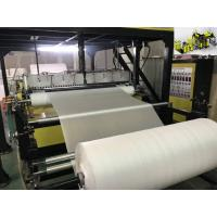 Buy cheap DYF-Series Aluminum plating High Speed Compound Bubble Wrap Film Making Machine from wholesalers