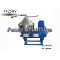 Buy cheap Automatic Unload Vertical Disc Separator - Centrifuge Fresh Algae Separator from wholesalers