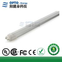 Wholesale 25W SMD2835 Fluorescent Tube T8 Light 150cm, Isolated Led Tube, tube Lighting, Tube T8 from china suppliers