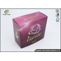 Buy cheap Offset Printing Foil And Emboss Logo Personal Care Products Boxes Cosmetic from wholesalers