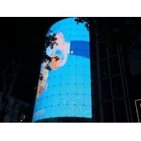 Buy cheap Curved Transparent Led Screens, Best See-through Advertising Media with 5 from wholesalers