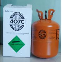 China Mixed refrigerant gas R407c good price made in China on sale