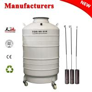 China TIANCHI liquid nitrogen storage tank 60L in Philippines on sale