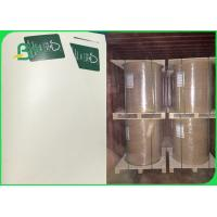 Buy cheap 100 % Virgin Wood pulp Food Grade PE Coated Paper FDS SGS White Customized from wholesalers