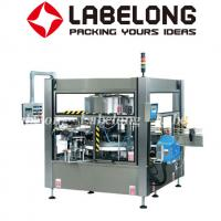 Wholesale L-150 Round Bottle Labeling Machine , Label Applicator Machine For Bottles from china suppliers