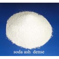 Wholesale 99.2% min soda ash dense /industrial grade / food grade from china suppliers