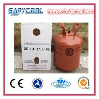 Wholesale Refrigerante R407c Gas With 99.9% Purity 25lb Disposable Cylinder from china suppliers