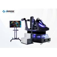 Buy cheap 42 Inch Display 9D VR Racing Simulator Driving Car Game Machine For Adults from wholesalers