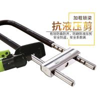 Buy cheap Office Double Open Glass Door Lock U Shape With Lengthened Beam from wholesalers