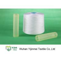 Wholesale 20/2 Polyester Ring Spun Yarn Crease Resistant Polyester Yarn For Knitting / Weaving from china suppliers