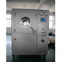 Wholesale LFC Lab Film Coater 6-30 Rpm Pan Speed Film Coating Equipment With Schlick Spray Gun Optional from china suppliers