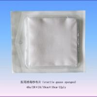 Wholesale High Absorbency Non Sterile Medical Gauze For Wound Care Green Color from china suppliers