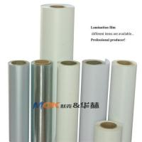 Wholesale Cold lamination film from china suppliers