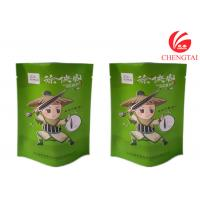 Buy cheap Aluminum Foil Stand Up Pouches Packaging Bag for Sunfloweer Seeds from wholesalers