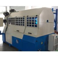 Wholesale 12 Axes CNC Wire Bender Link Rocker Design For Wire Diameter 2 - 6mm from china suppliers