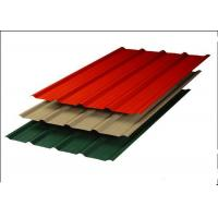 Wholesale Colour Coated Steel Roofing Sheets / Powder Coated Roofing Sheets For Building Material from china suppliers