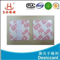 Wholesale 40x40 Mm Plant Fiber Desiccant For Shoe Dry Industrial , Safe Moisture Absorber from china suppliers
