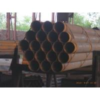 Wholesale ERW Steel Pipe/Steel Welded Tube from china suppliers