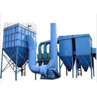 Wholesale 99% Dust Removal Bag Type Dust Collector , Durable Cartridge Dust Collector from china suppliers