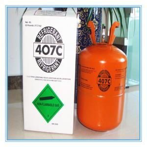 China China R407c refrigerant manufacturers R407C refrigerant gas cylinder on sale