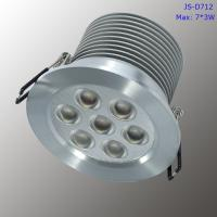 China 7w Brushed aluminum High power led downlight on sale