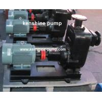 Wholesale Self priming centrifugal pump from china suppliers
