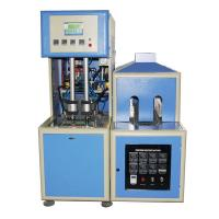 Buy cheap automatic Blow Molding Machine  for juice, vitamin drink from wholesalers