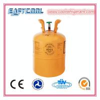 Wholesale 10.9kg Refrigerant R404a Gas Freon For Hot Sale from china suppliers