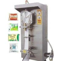 Wholesale CE ISO Food Processing Equipment Flavor Yoghurt Project Milk Fermentation Technology from china suppliers