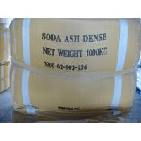Wholesale Best Selling soda ash dense 99.2%,sodium carbonate,Inorganic salt from china suppliers