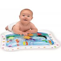 Buy cheap Ocean And Fish Blue Inflatable Baby Water Play Mat from wholesalers