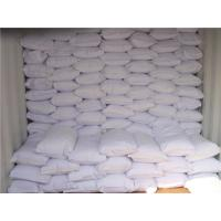 Wholesale Healthy Natural Wheat Gluten Powder As Baking Powder Gluten Natural Strong Agent from china suppliers