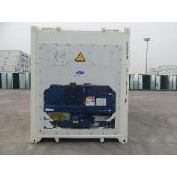 China 40′HQ Reefer Container on sale