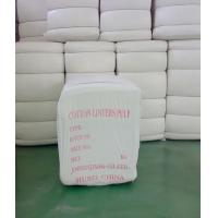 Wholesale Cotton Linters Pulp from china suppliers