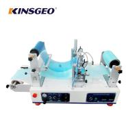 Buy cheap 1200×620×550mm Size 4.5m/min Speed Continuous Hotmelt Coating Laminating Machine from wholesalers