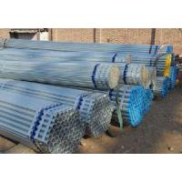 Wholesale Hot DIP Galvanized Steel Pipe Fittings Scaffolding from china suppliers