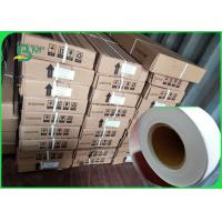 """Buy cheap 20# / 75gsm Clear Pattern Smooth Inkjet Plotter Paper ( 2"""" Core ) For CAD from wholesalers"""