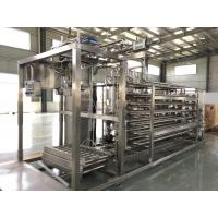 Wholesale Low Noise Mango Pulp Aseptic Juice Filling Machine 20L / 220L With PLC Control from china suppliers