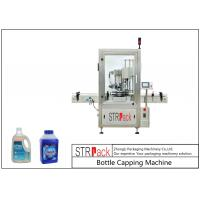 China PLC Control Single Head Rotary Capping Machine 50 CPM Speed With Servo Motor Driven on sale