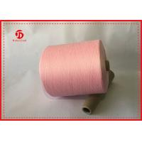 China Pink and Dying Color Polyester Knitting Yarn , Bright Fiber Polyester Staple Yarn on sale