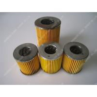 Wholesale S195 Fuel Filter Element Single Cylinder Diesel Engine Spare Parts  Yellow Color 100pcs Per Carton from china suppliers