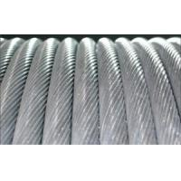 Wholesale 40mm ACSR / AAAC / All Aluminum Conductor , Overhead Line Conductor High Tensile Strength from china suppliers