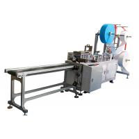 Buy cheap Ultrasonic Lace Sewing 3 Ply Nonwoven Face Mask Machine High  Speed For Health from wholesalers