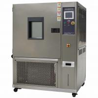 Wholesale Programmable Constant Temperature And Humidity Chamber With 304 Stainless Steel from china suppliers