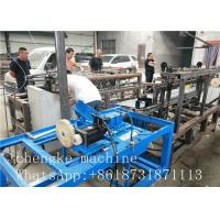 Buy cheap PLC Control Fully Automatic single wire Chain Link Fence Machine fast and efficient from wholesalers